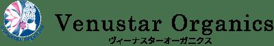 Venuster Organics 国産オーガニックコスメブランド